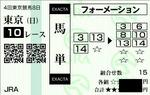 2005天皇賞(秋)