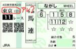 2005京都?